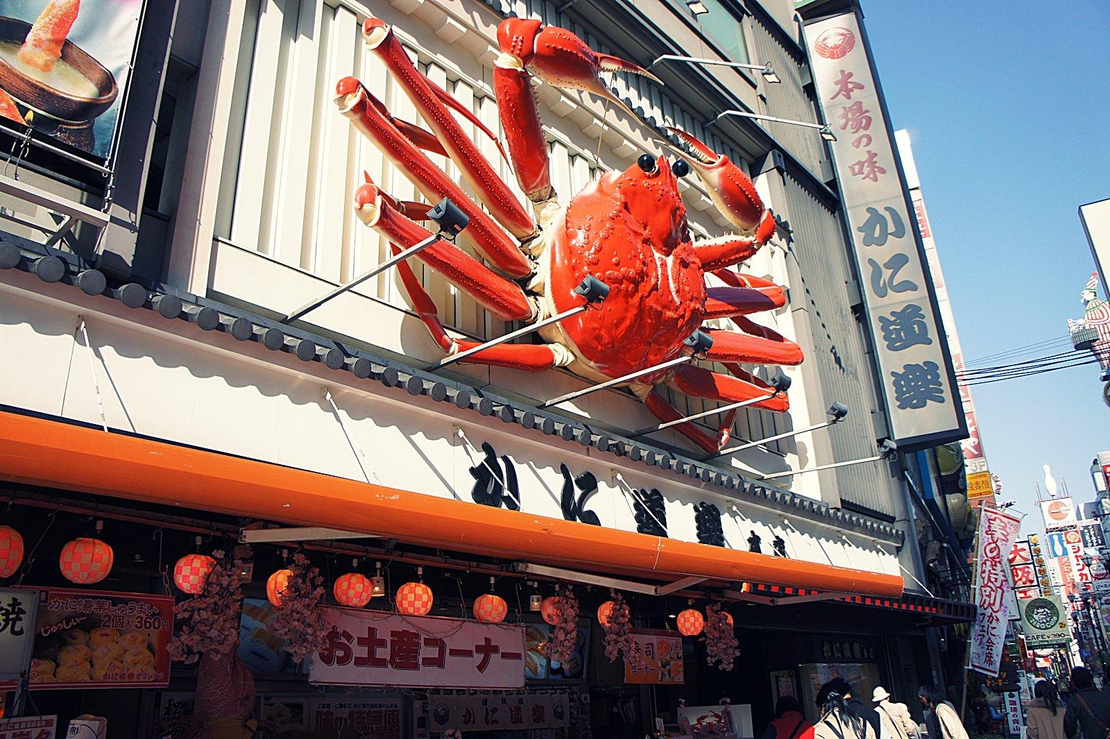 日本大阪_日本有多少好吃的攻略_尝试日本大阪特色美食餐厅蟹道