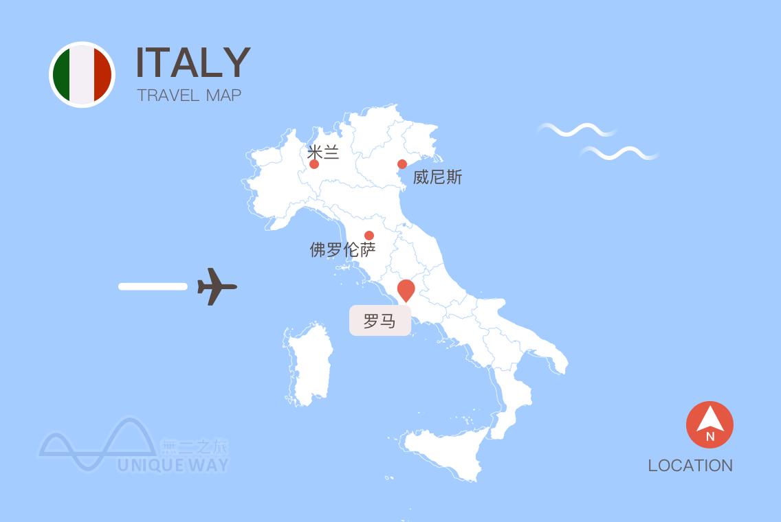 2017意大利地图