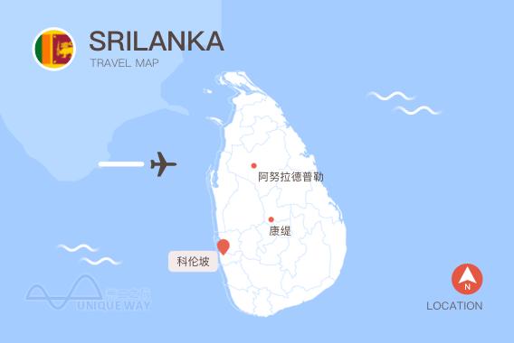2017斯里兰卡地图
