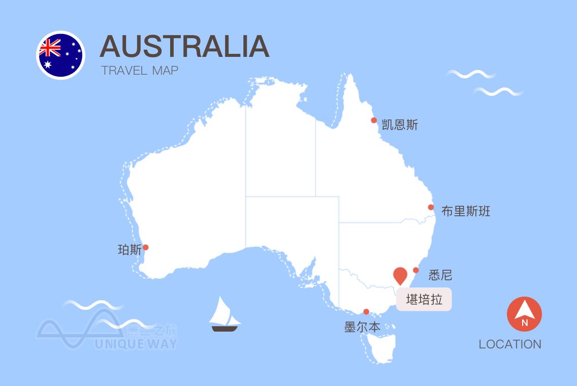 2017澳大利亚地图