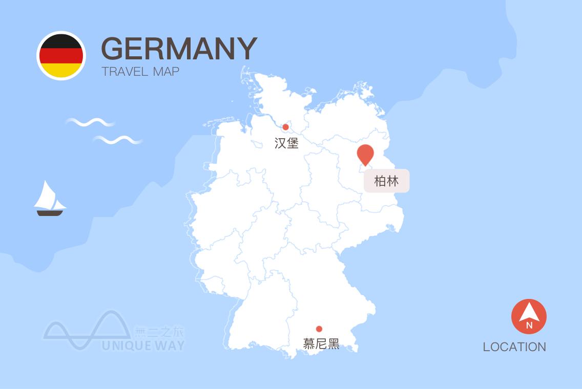 2017德国地图