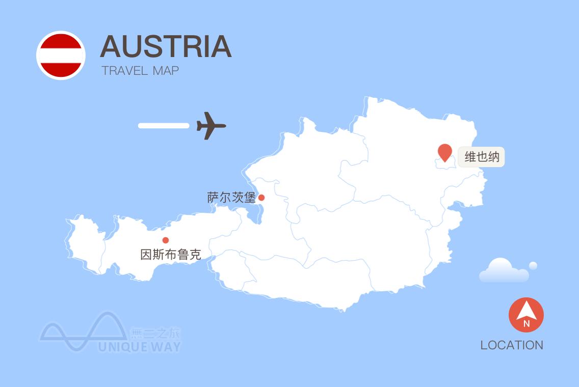 2017奥地利地图