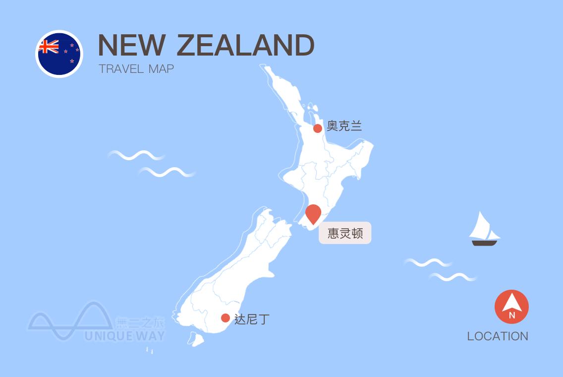 2017新西兰地图