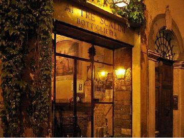 Ai Tre Scalini地道意式餐厅