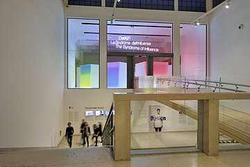 米兰三年展设计博物馆