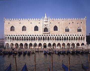 威尼斯总督宫