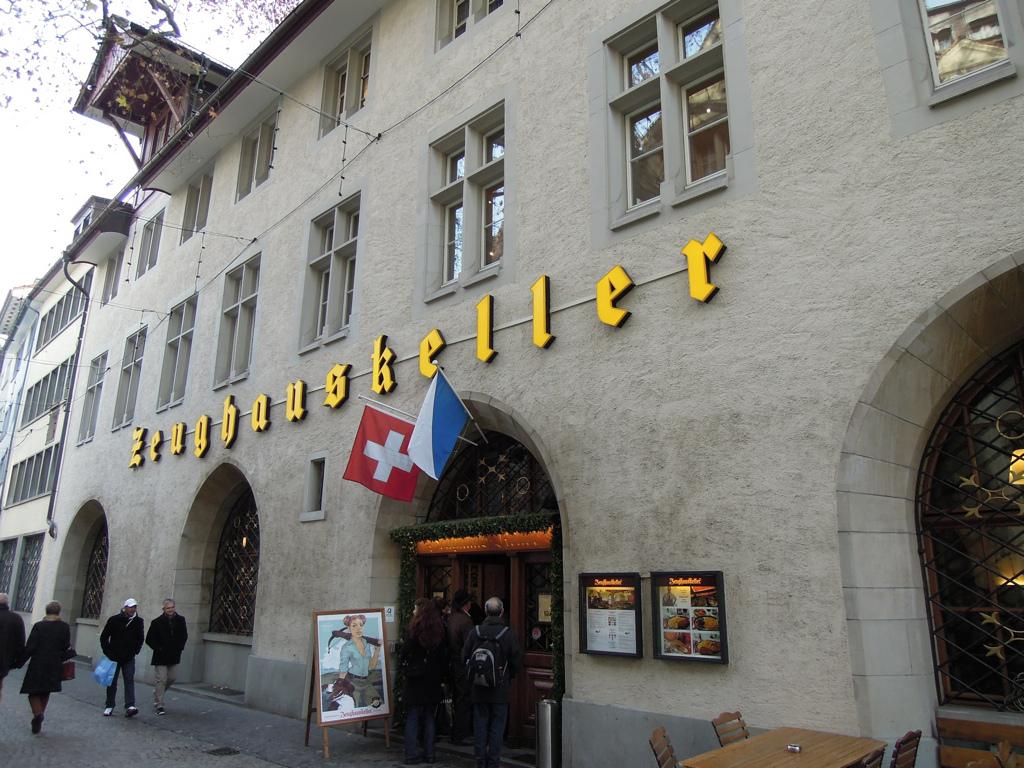 Zeughauskeller酒窖餐厅