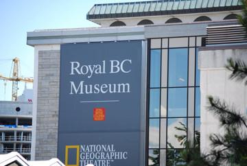 皇家不列颠 哥伦比亚博物馆