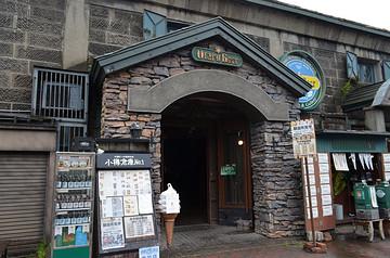 小樽仓库No.1餐厅