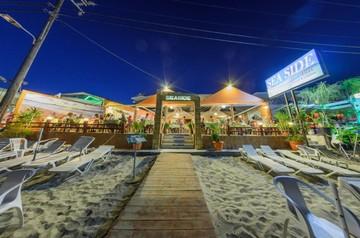 Seaside餐厅