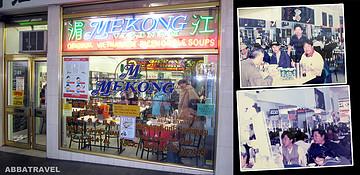 Pho Bo Ga Mekong Vietnam湄江牛河屋