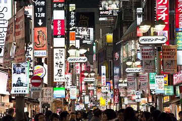 日本东京旅游