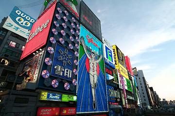 日本大阪旅游
