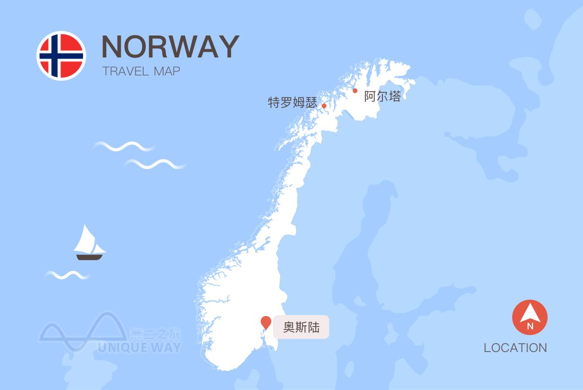 2017挪威地图