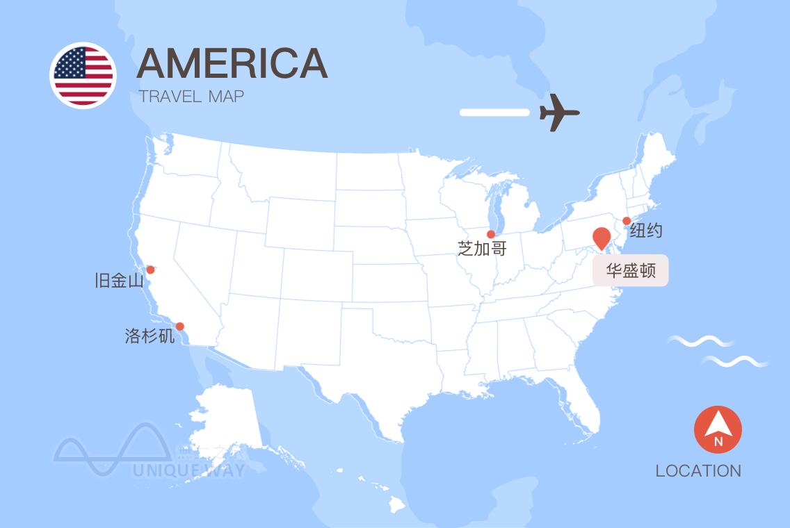 2017美国地图