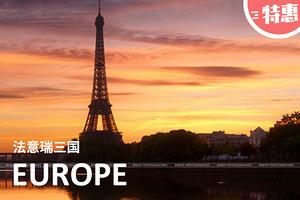 法意瑞12日定制游 走进印象中的古典与浪漫