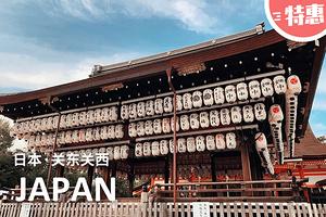东京+关西7天,日本全景初体验